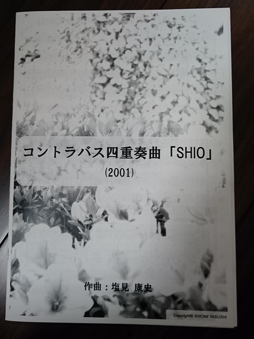 Shio.jpg