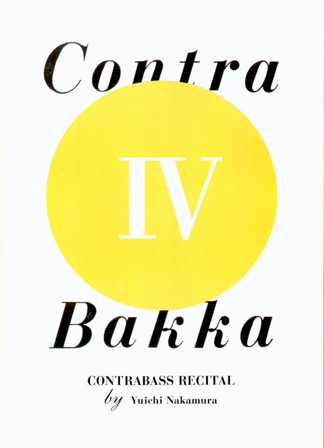 mini_contra_bakka4_1.JPG