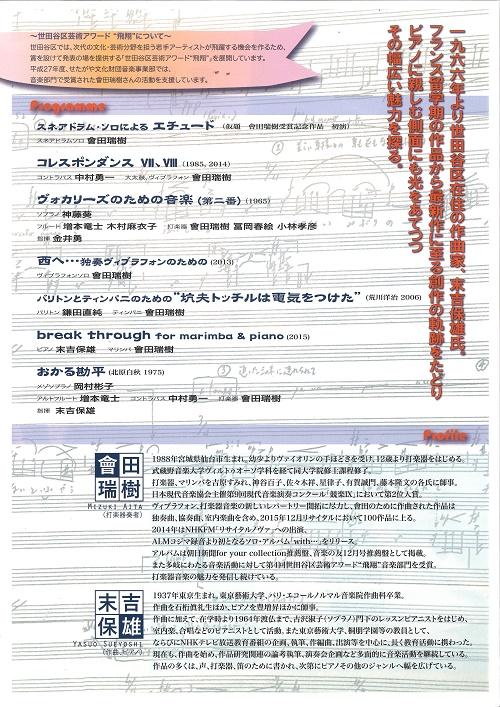 sueyoshi2.jpg